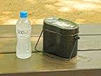 飯盒(4合炊き)300円